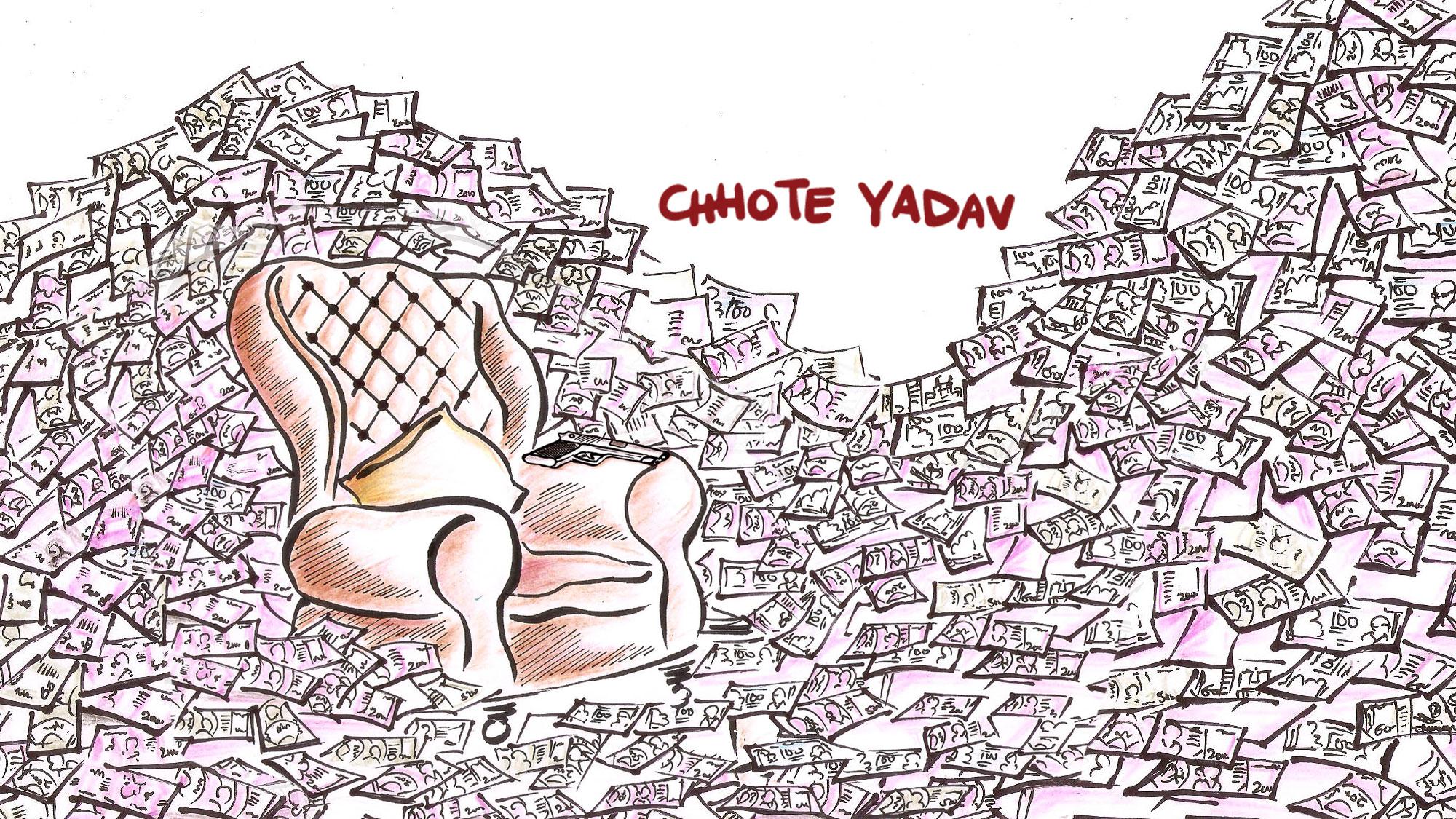 Chote Yadav