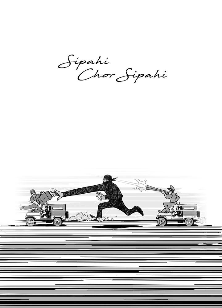 Sipahi Chor Sipahi