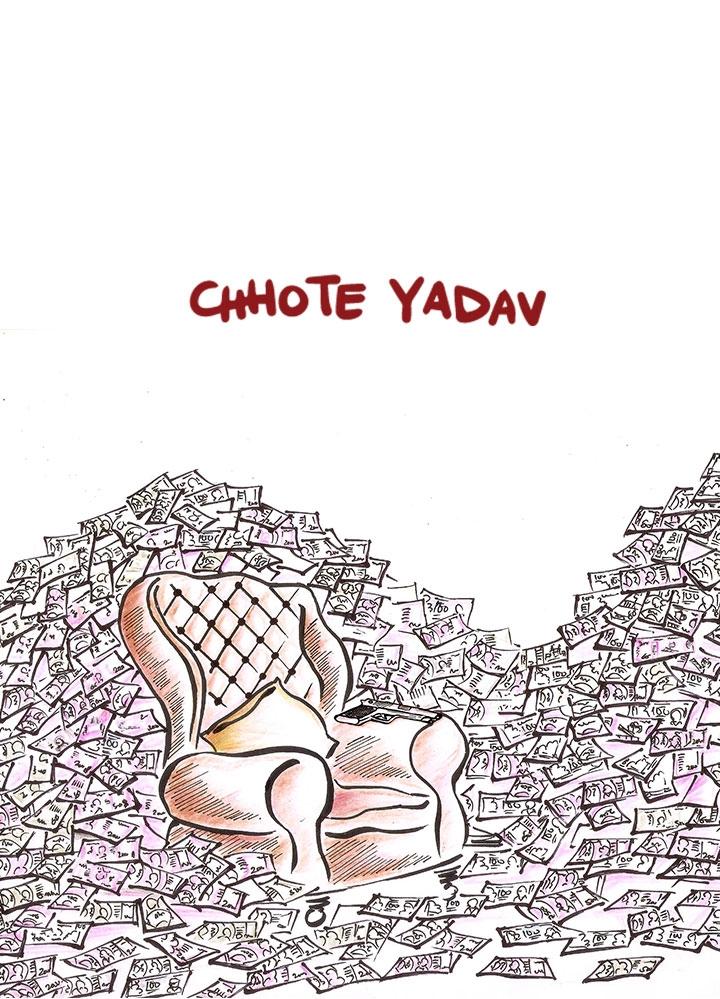 Chotte Yadav